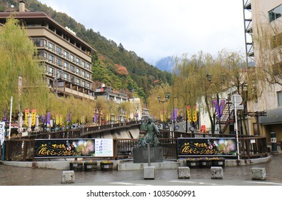 GERO JAPAN - DECEMBER 11, 2017: Gero hot springs village cityscape in Gero Japan.