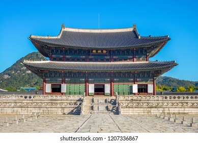 """Geunjeongjeon, main throne hall of Gyeongbokgung. the translation of chinese characters is Geunjeongjeon, means """"all affairs will be properly managed if Your Majesty demonstrates diligence."""""""