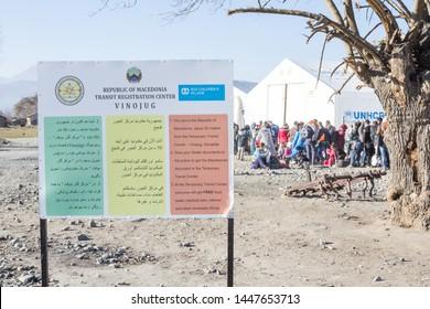 GEVGELIJA, MACEDONIA - DECEMBER 13, 2015: Sign indicating the entrance of Vinojug UNHCR camp near city of Eidomeni Idomeni in Greece on the border with macedonia, on Balkans Route, during Refugee Cris