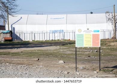 GEVGELIJA, MACEDONIA - DECEMBER 13, 2015: Entrance of UNHCR Vinojug refugee camp near the city of Eidomeni Idomeni in Greece on border with macedonia, on Balkans Route, during Refugee Crisis