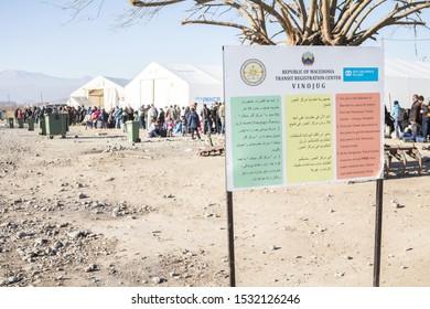 GEVGELIJA, MACEDONIA - DECEMBER 23, 2015: Sign indicating the entrance of Vinojug UNHCR camp near city of Eidomeni Idomeni in Greece on border with macedonia, on Balkans Route, during Refugee Crisis