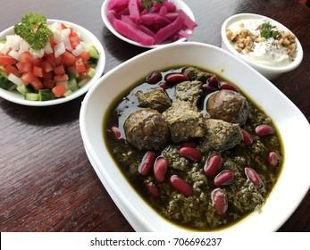 Ghormeh Sabzi - Persian stew, a blend of freshly chopped herbs, chunks of beef
