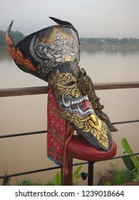 Ghost mask and costume colorful Phi Ta Khon in Chiang Khan at Loei Thailand.