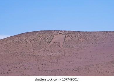 Giant Of The Atacama, Gigante De Tarapaca, large petroglyph on a rocky outcrop in the Atacama Desert, Tarapaca Region, northern Chile, South America