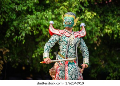 Giant is character in drama Ramayana. The highest performing arts of Thailand.