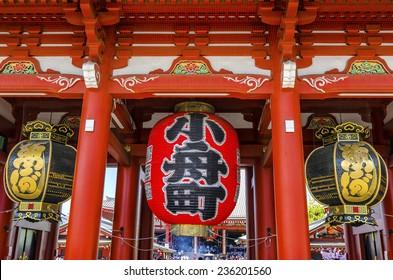 The giant lantern of Hozomon gate in Asakusa temple
