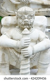 Giant Statue Temple
