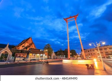 Giant Swing ( Sao Ching Cha) at twilight, Bangkok, Thailand