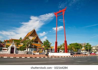 Giant Swing, Sutat Temple, Landmark of Bangkok, Thailand