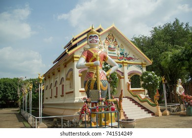 Giant ,Thai Giant,Giant in the Temple,Wat Yot Lamthan ,Sakon Nakhon,Thailand.