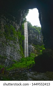 Giant Transparent Elevator The Entrance To Three Natural Bridges (Tianlong Bridge, Qinglong Bridge, Heilong Bridge) in The Wulong Karst National Geology Park (A UNESCO World Heritage Site in Chongqing