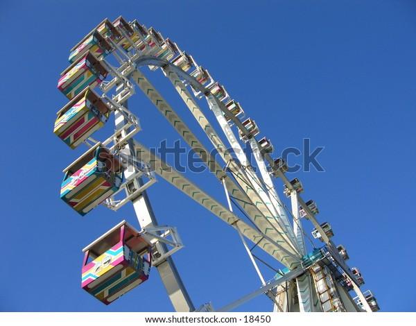 A giant wheel at an amusement park in Hamburg.