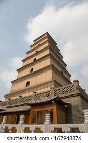Giant Wild Goose Pagoda (Big Wild Goose Pagoda), is a Buddhist pagoda located in southern Xian (Sian, Xi'an), Shaanxi province, China