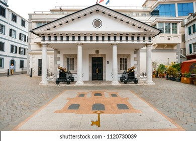 Gibraltar, Spain, April 07, 2018: Convent Guard House, building of H.M. Government of Gibraltar and Supreme Court of Gibraltar.