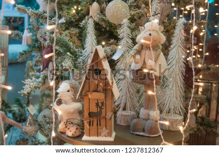 Gifts Toys Under Christmas Tree Stock Photo Edit Now 1237812367