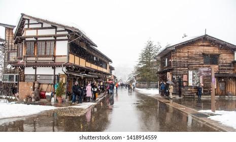 GIFU CHUBU , JAPAN - JANUARY 31, 2019 : Tourist at Shirakawago village snowfall in winter, UNESCO world heritage sites, Shirakawago village the famous destination for tourist in Gifu Chubu , Japan