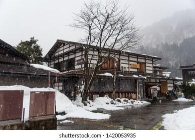 Gifu Chubu , JAPAN - JANUARY 31, 2019 : Shirakawago village snow fall in winter, UNESCO world heritage sites, Gifu Chubu Japan