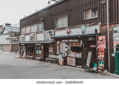 Gifu, Japan - April 9, 2017: Japanese traditional style wooden store in Sanmachi Suji in Takayama, one of the most popular tourist destination.