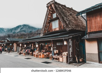 Gifu, Japan - April 9, 2017: Souvenir shop build with Wada style house in Shirakawa-go village during the early spring.
