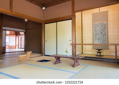 Gifu, Japan - Aug 02 2017- Takayama Jinya old government headquarters for Hida Province. a famous historic site in Takayama, Gifu, Japan.