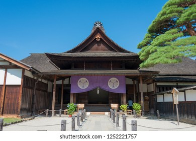 Gifu, Japan - Aug 02 2017- Takayama Jinya old government headquarters for Hida Province. a famous historic site in Takayama, Gifu, Japan.