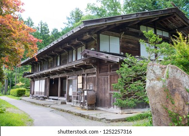 Gifu, Japan - Aug 03 2017- Hida Folk Village. a famous open-air museum and historic site in Takayama, Gifu, Japan.