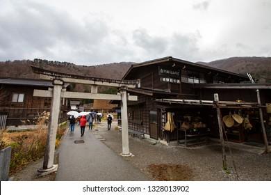 GIFU, JAPAN - DEC8 2018: Historic Villages of Shirakawago, UNESCO world heritage Villages in Japan.