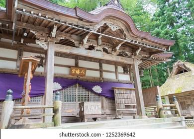 Gifu, Japan - Jul 30 2017- Shirakawa Hachiman shrine in Shirakawago, Gifu, Japan. a famous historic site.