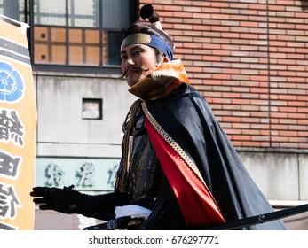 Gifu, Japan - October 4, 2015: Costumed character of famous warlord Oda Nobunaga during the 59th annual Nobunaga Festival parade