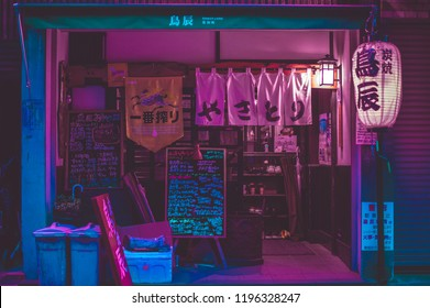 GIFU - JUNE 17, 2018: Colorful night street in Japan. Night life at a district full of bars, restaurants and nightclubs near Gifu station.