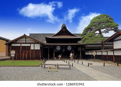 gifu prefecture,Japan - - May 3th ,2018 : Takayama Jinya in Japan