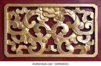 Gild ornament in Imperial Palace in Hue, Vietnam