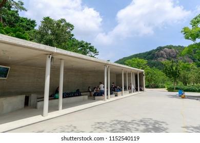 Gimhae, South Korea - July 12, 2018 : Bongha Village scene, Birthplace of the 16th President of Korea, Roh Moo-hyun in Gimhae, Gyeongsang Province