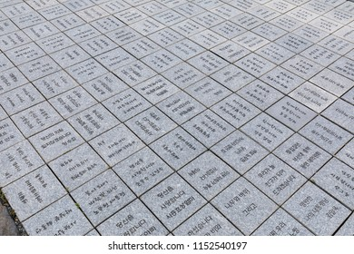 Gimhae, South Korea - July 12, 2018 : Tiles with letters at Bongha Village memorial park, 16th President of Korea, Roh Moo-hyun in Gimhae city