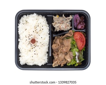 Ginger grilled pork lunch box