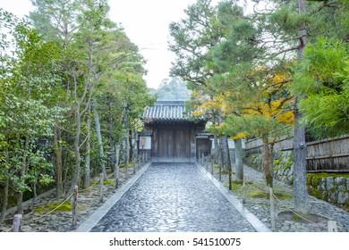 Ginkaku-ji Silver temple gate Kyoto, Japan