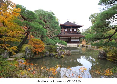 Ginkakuji Temple and Japanese garden in Kyoto, Japan