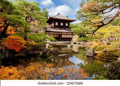 Ginkakuji temple - Kyoto, Japan