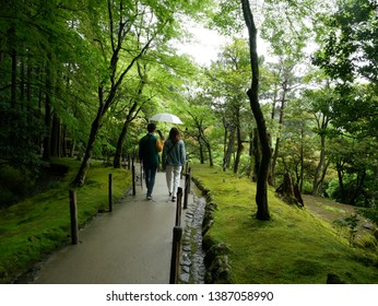 Ginkakuji Temple Promenade surrounded by moss.