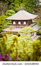 Ginkakuji Temple (Silver Pavilion) in April, the most famous places in Kyoto City