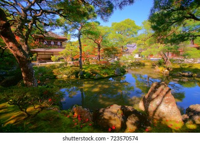 Ginkakuji(ShokokuJi)temple Zen garden in Kyoto afternoon.Perhaps the pinnacle of Japanese aesthetic known as wabisabi style,Silver Pavilion reflected in the lake, November, Kyoto, Japan.