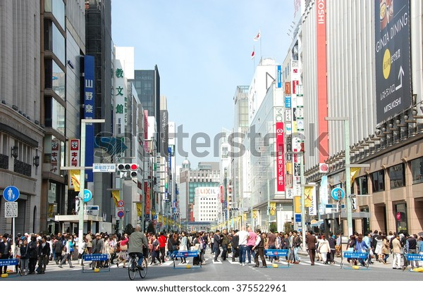 "Ginza Tokyo, April 17 2015: Ginza is a luxurious shopping area of Tokyo. It attracts many foreigners. ""Bakugai (explosive buying)"" by Chinese has been a recent phenomenon."