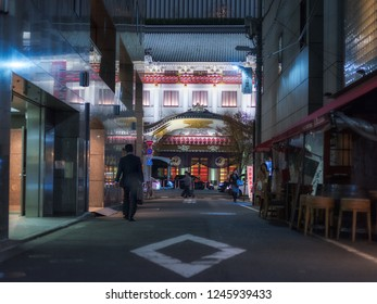 Ginza Chūō, Tokyo / Japan - November 30th 2018: The front of the Kabuki za Traditional theater from one of the back alleys of Ginza by night in Tokyo, Japan.