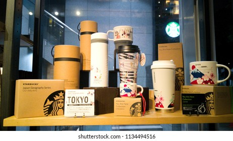 "Ginza Tokyo-July 13, 2018:  The ""Tokyo Collection"" of Limited Starbucks Japan Geography Series (Only in Japan)"