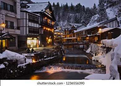 Ginzan Onsen with the history