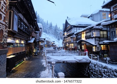 Ginzan Onsen (hot sring) a small Onsen town in, Yamagata, Japan.  The photo is taken in January 2018