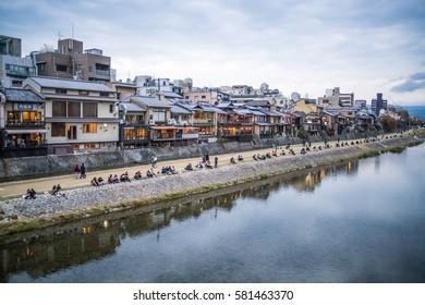 Gion shijo bridge at Higashiyama,Kyoto,tourism of japan
