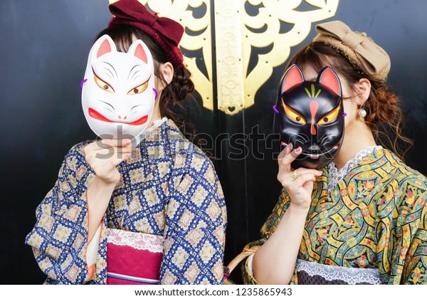 Fox edit Black Photo Kimono White Now Girl Mask 1235865943 Stock