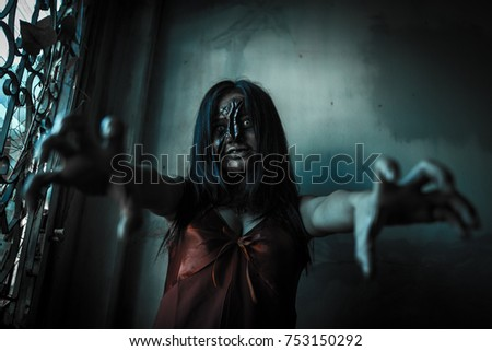 20aa1f381d6 Girl Ghost Red Dress Stock Photo (Edit Now) 753150292 - Shutterstock
