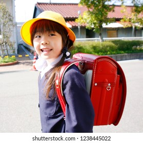 Girl of the Japanese first grader